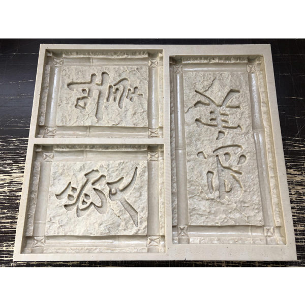Панно «Иероглифы Фен-Шуй» F2160С