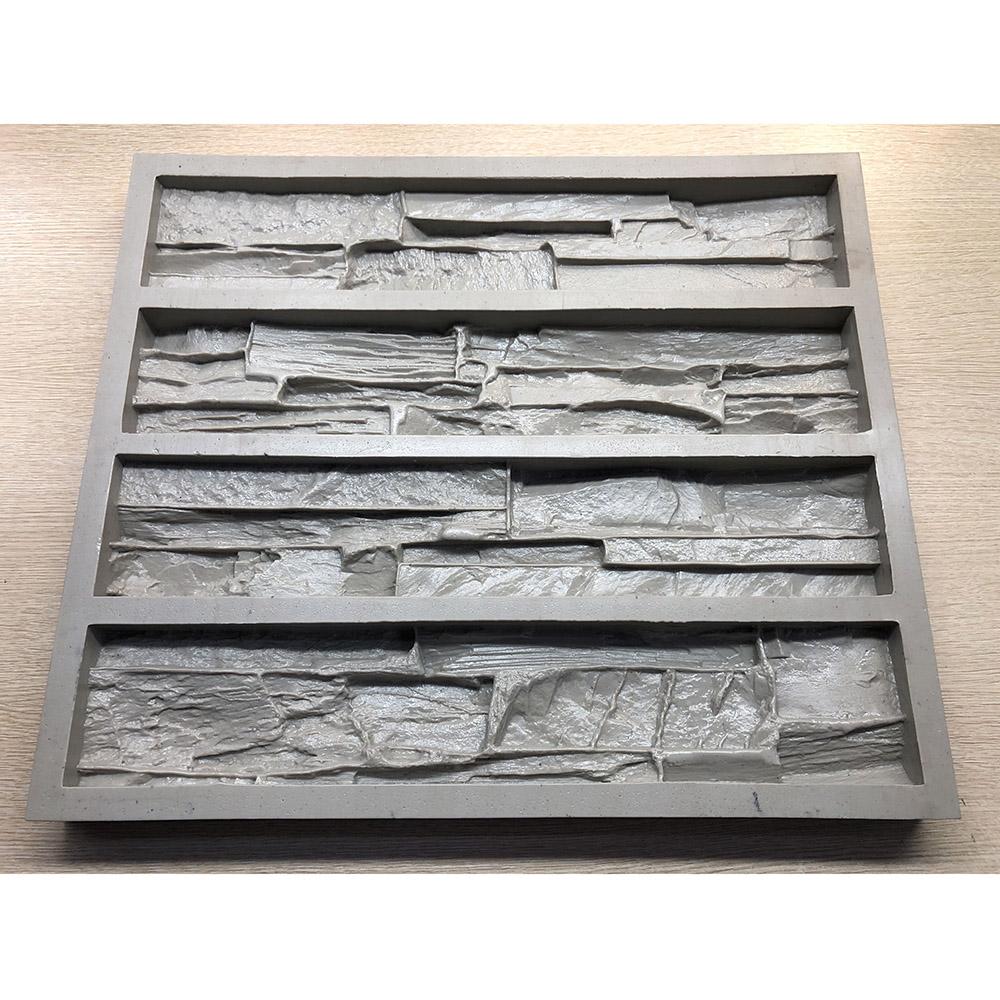 купить формы для декоративного камня из бетона